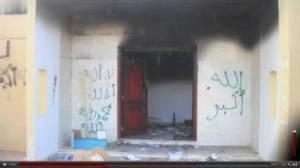 Benghazi 1